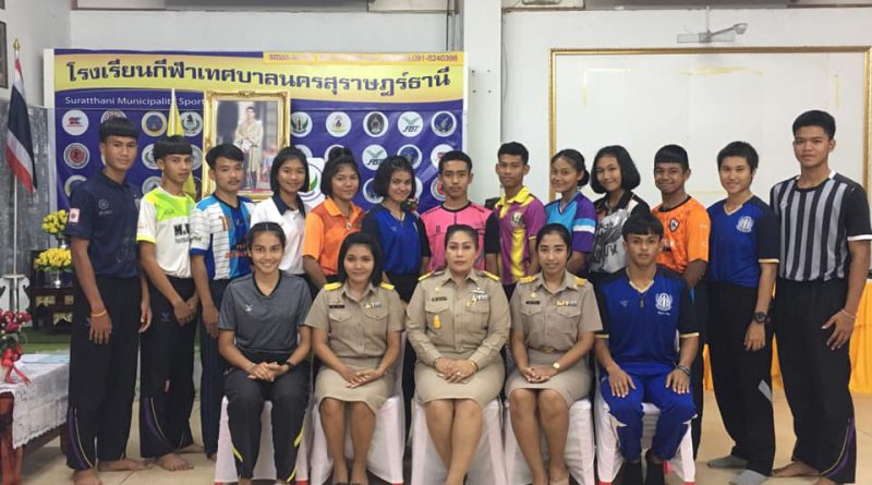 ประชุมสภานักเรียน ครั้งที่ 1