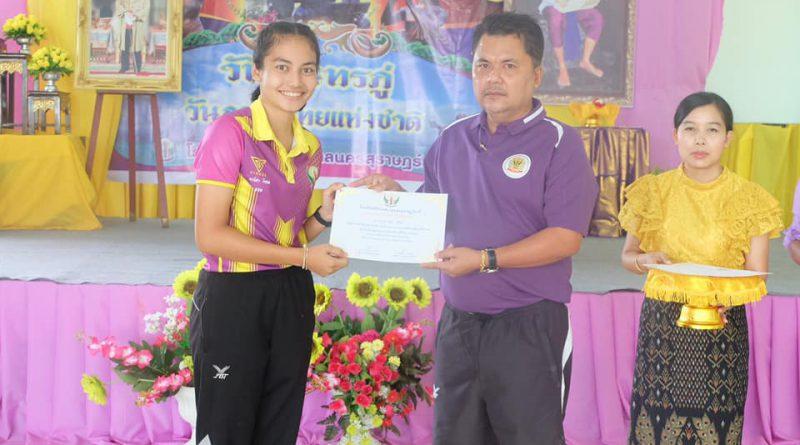 กิจกรรมวันสุนทรภู่และวันภาษาไทย  ปีการศึกษา 2562