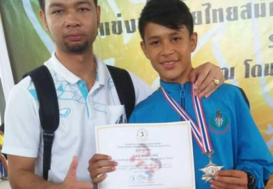ตัวแทนทีมชาติไทย มวยไทยสมัครเล่นเยาวชนชิงแชมป์โลก 2019